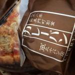 カレーパンが最高の美味しい!160円奇跡! マルジューMaruju 大山 仲宿