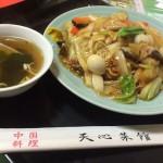 大山で家族で中華を食べるならここで決まり!中華料理 天心菜館 お店も広い!