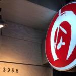 焼肉 肉小屋2958 大山店 (板橋区)で食べた!