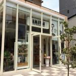 【画像43枚】中板橋rostar(ロースター)。オシャレなカフェがオープンしていた!