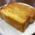 美味しいトーストが150円で食べられる喫茶店 カフェ・ふろんてぃあ
