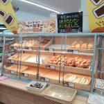 祝リニューアル!パンが超旨い!新装開店したBIGA(ビックエー)に行ってみた!板橋大山店  本社1F