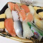 イオンまいばすけっとの寿司が安くて旨い!14貫 555円!