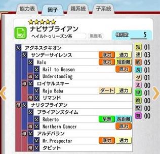Screenshot_2017-04-30-00-31-27_R