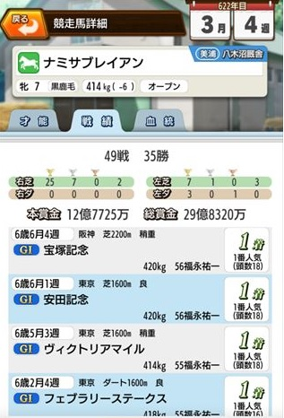 Screenshot_2017-05-15-00-46-55_R