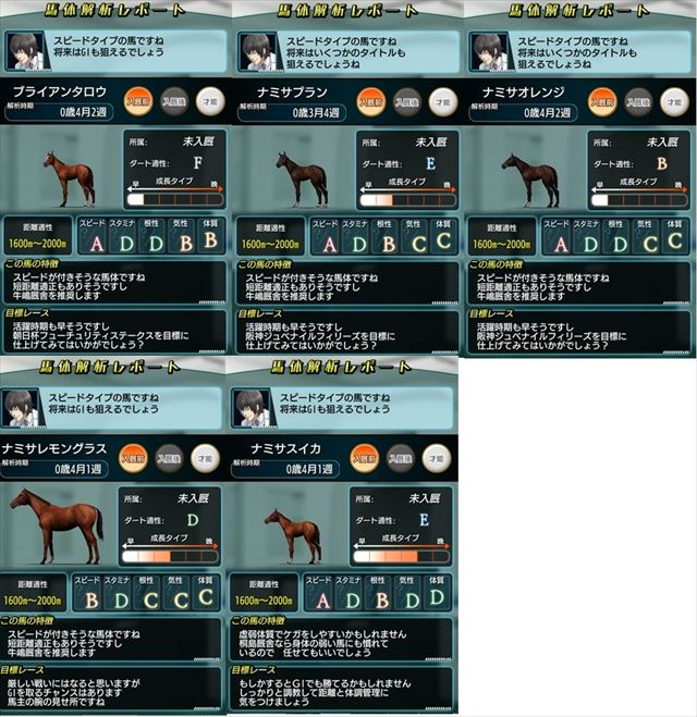 Screenshot_2017-05-15-00-46-55_R_R