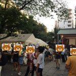 お祭り!板橋区熊野神社の激安出店に行ってきた!綿アメは100円!