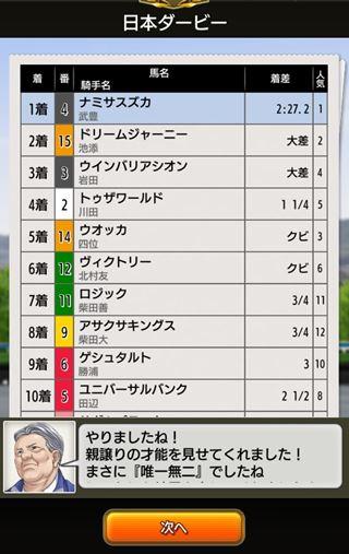 無題7_R