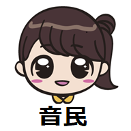 なみサウンド_R
