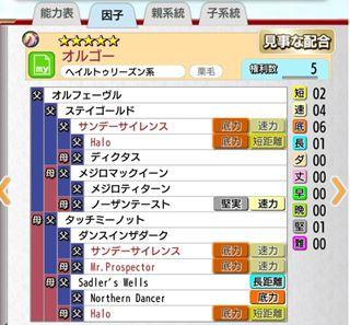 無題29_R