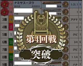 無題2_R