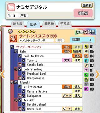 無題9_R