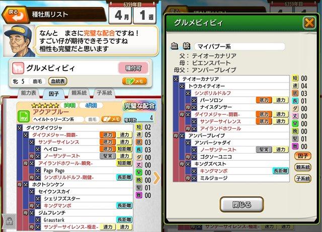 無題4_R