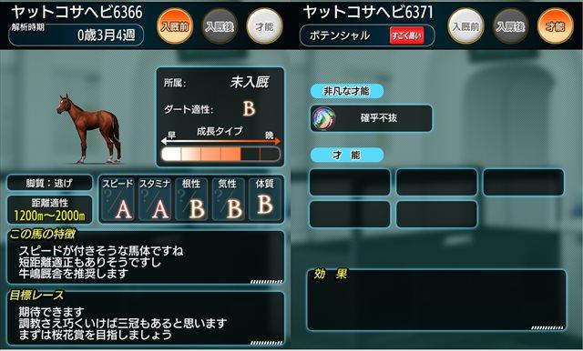 無題6_R