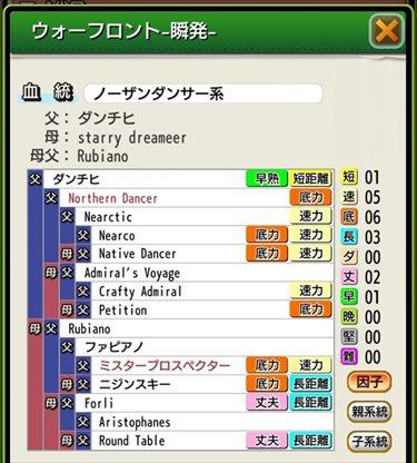 Screenshot_20200630_105331_jp.co.drecom.dabimas_R_R