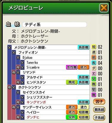 Screenshot_20200630_105337_jp.co.drecom.dabimas(1)_R_R