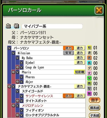 Screenshot_20200630_105343_jp.co.drecom.dabimas_R_R